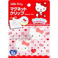 凱蒂貓週邊商品推薦到〔小禮堂〕Hello Kitty 造型磁鐵夾《2入.白.大臉》銅板小物