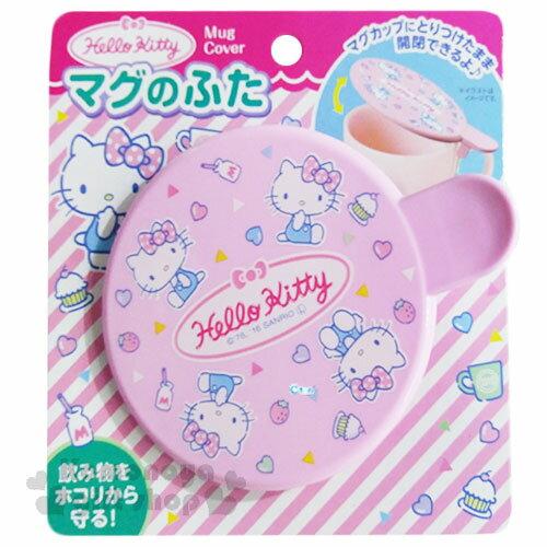〔小禮堂〕Hello Kitty 夾式杯蓋《粉.側坐藍吊帶褲.牛奶瓶》銅板小物