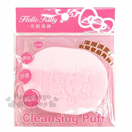 〔小禮堂〕Hello Kitty 洗臉海綿《粉.橢圓.側坐.眨眼》深層清潔