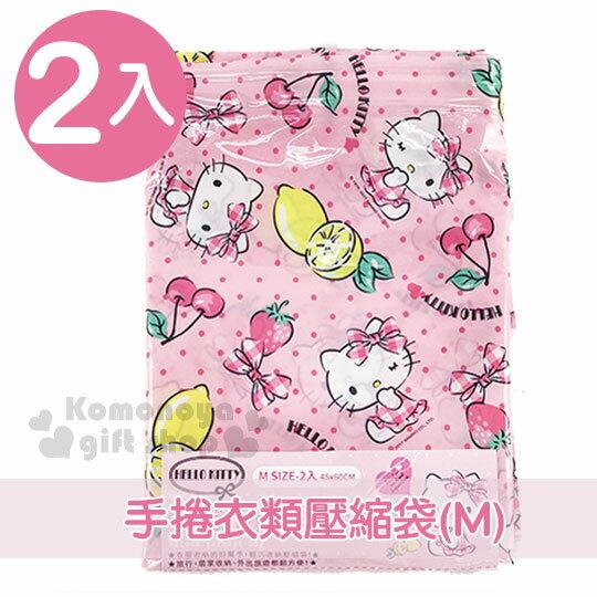 〔小禮堂〕Hello Kitty 衣類壓縮袋《M.2入.粉.點點.萊姆.櫻桃.45X60cm》手捲式