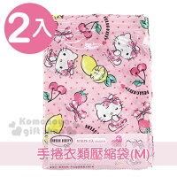 凱蒂貓週邊商品推薦到〔小禮堂〕Hello Kitty 衣類壓縮袋《M.2入.粉.點點.萊姆.櫻桃.45X60cm》手捲式