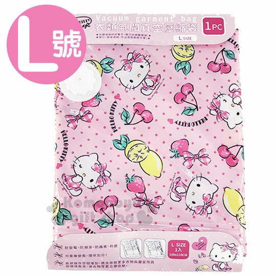 〔小禮堂〕Hello Kitty 衣類壓縮袋~L.粉.點點.萊姆.櫻桃.100X110cm
