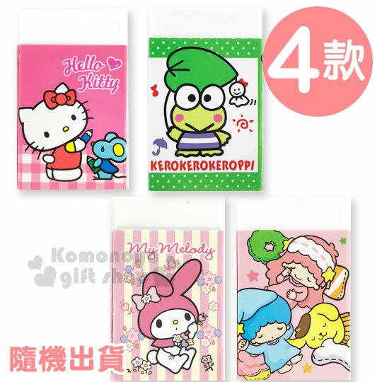 〔小禮堂〕Sanrio 橡皮擦《4款.隨機出貨.粉.抱水果.睡覺/紅.小老鼠.畫畫/粉黃條文.美樂蒂/綠.點點.大眼蛙》