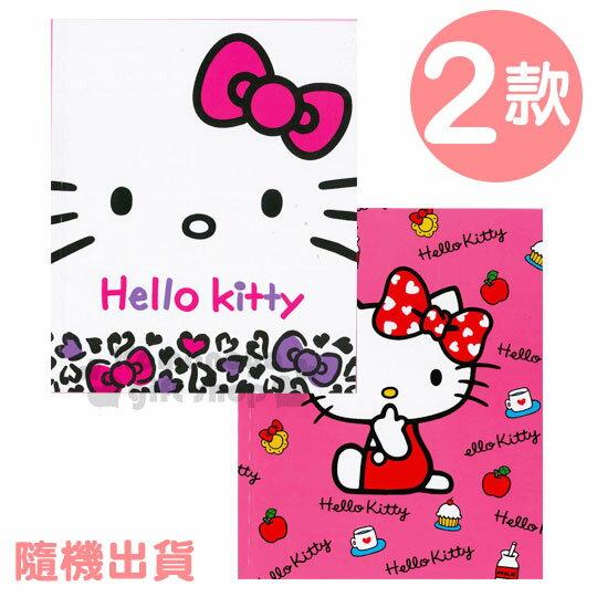〔小禮堂〕Hello Kitty 筆記本《B5.2款.隨機出貨.白/豹紋大臉.粉/側坐.咖啡杯》橫條紋內頁