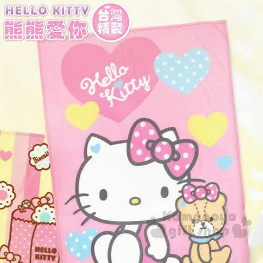 〔小禮堂〕Hello Kitty 刷毛毯《粉.小熊.背對背.點點愛心》100x150cm.懶人毯