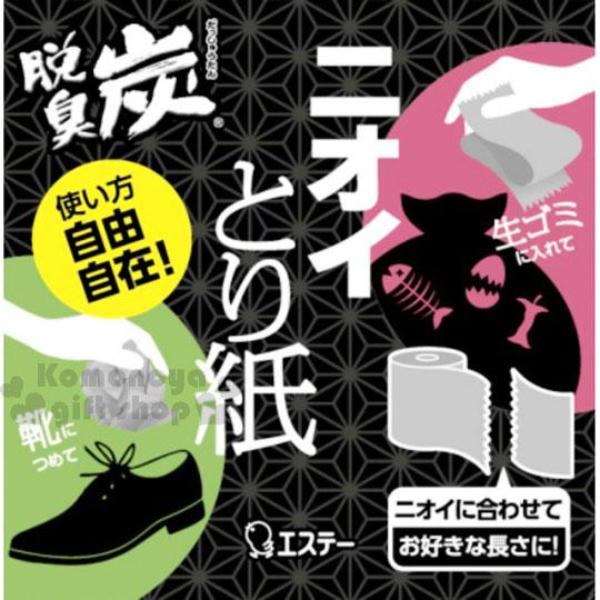 〔小禮堂〕日本製 雞仔牌備長炭除臭紙《黑.40m》 強力除臭效果