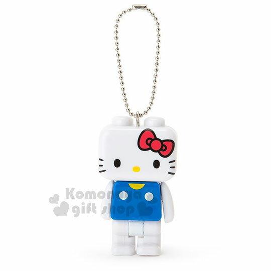 〔小禮堂〕 Hello Kitty 造型燈鎖圈《s.紅白.藍衣.積木》