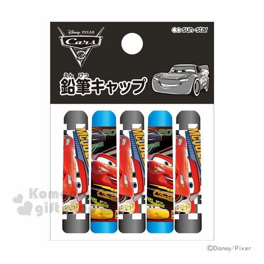 〔小禮堂〕迪士尼 閃電麥坤CARS 日製筆蓋組《5入.黑藍.紅車.95.多角色》