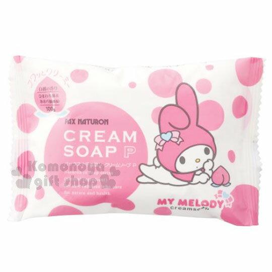 〔小禮堂〕美樂蒂日製太陽油脂潤膚保濕皂《粉點.蛋形.蜜桃香》銅板小物