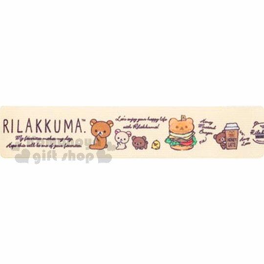 〔小禮堂〕拉拉熊 日製便當盒束帶《棕.漢堡.咖啡.牛奶熊.蜜蜂熊》