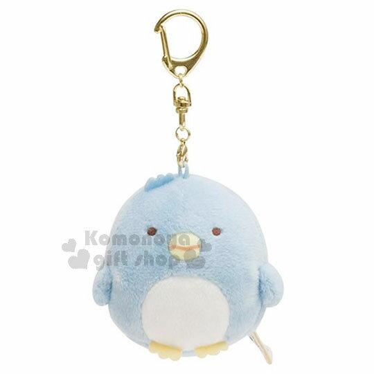 〔小禮堂〕角落生物 造型絨毛娃娃吊飾鑰匙圈《藍.企鵝.球形》軟Q材質