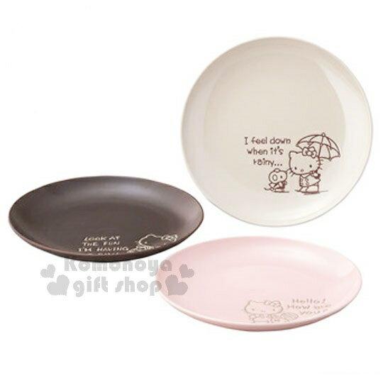 〔小禮堂〕HelloKitty日製陶瓷食器盤組《L.3入.米粉棕.米撐傘粉網球深棕溜冰.20.5cm》日本YAMAKA精緻陶瓷