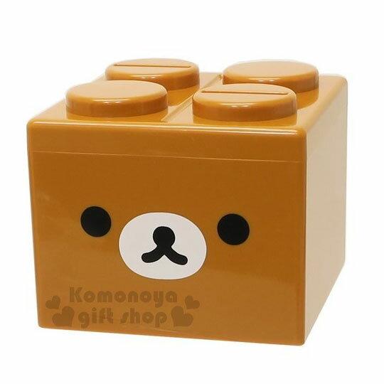 〔小禮堂〕拉拉熊 積木造型存錢筒《棕.大臉》可愛招財 0