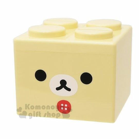 〔小禮堂〕拉拉熊 牛奶熊 積木造型存錢筒《米.大臉》可愛招財 0
