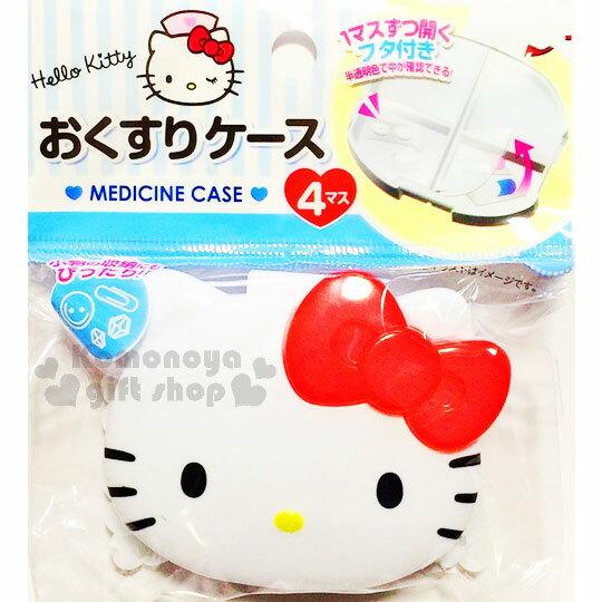 〔小禮堂〕Hello Kitty 造型收納盒《白.大臉.紅蝴蝶結.內分四格》銅板小物