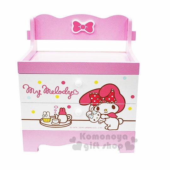 〔小禮堂〕美樂蒂 置物2抽收納提盒《粉白.蝴蝶結.彩色點點.提把.波浪》