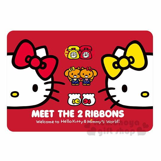 〔小禮堂〕Hello Kitty 腳踏墊《紅.Kitty&Mimmy.姊妹.紅黃蝴蝶結.半臉.65x45cm》止滑海棉軟墊