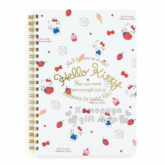 〔小禮堂〕Hello Kitty 日製線圈筆記本~A5.白.草莓.冰淇淋.蛋糕.小愛心~幸