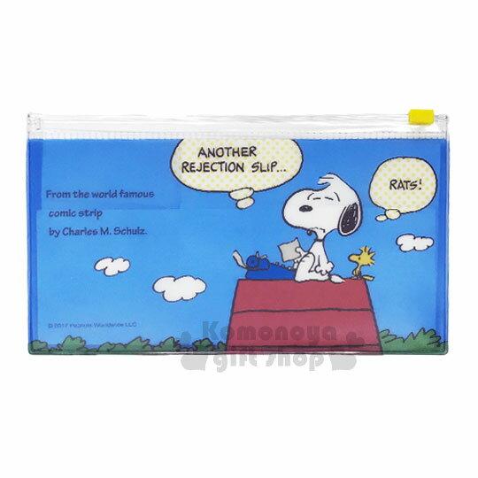 〔小禮堂〕史努比 夾鏈袋《瘦長型.藍.紅狗屋.打字機.雙面》旅行收納袋