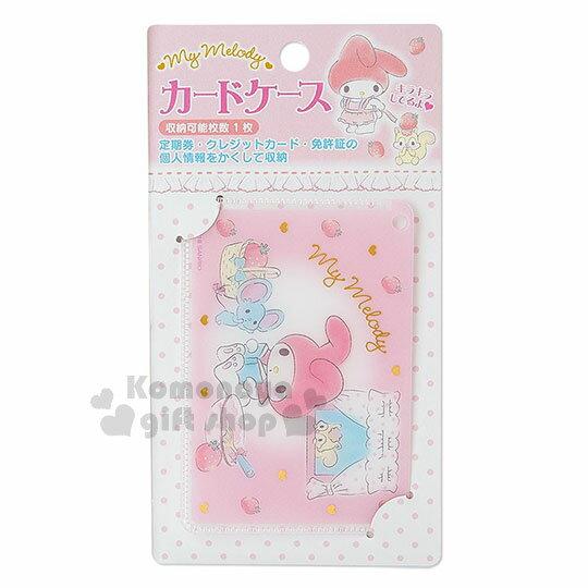 〔小禮堂〕美樂蒂 日 型票卡夾《粉.草莓.做甜點.小老鼠》