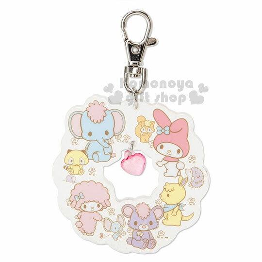〔小禮堂〕美樂蒂 鑰匙圈《透明.大象.綿羊.多角色.圓圈.粉愛心》