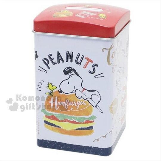 〔小禮堂〕史努比 鐵製存錢筒《紅白藍.漢堡.糊塗塔客.牛奶盒裝》還可當擺飾