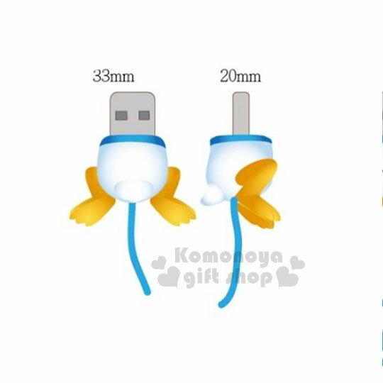 小禮堂 迪士尼 唐老鴨 Apple Lightning USB 造型傳輸線《藍白》屁屁造型