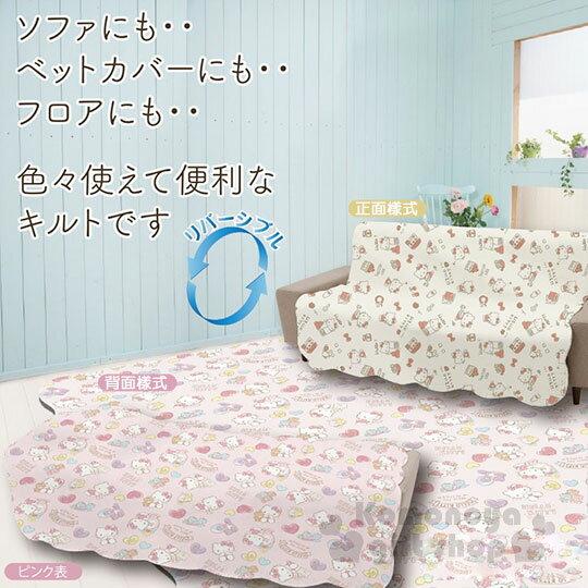 〔小禮堂〕HelloKitty雙面萬用墊《粉米黃.彩虹熊.蘋果.190x240cm》蓋毯.沙發套