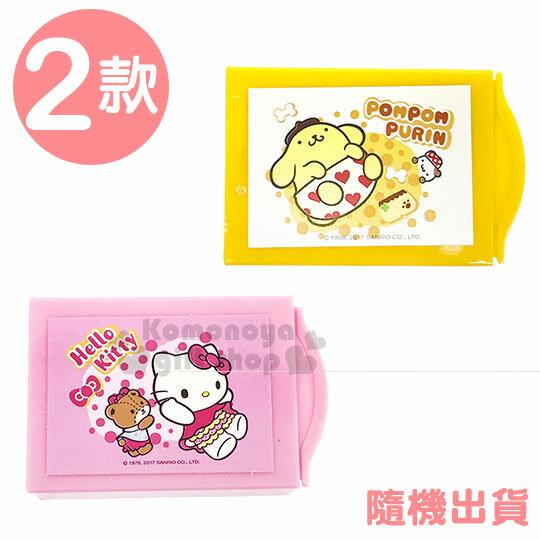 〔小禮堂〕Hello Kitty 布丁狗 魔術橡皮擦《2款.隨機出貨.粉 / Kitty.小熊.黃 / 布丁狗.小栗鼠》 0