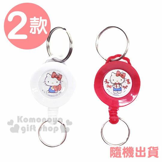 〔小禮堂〕Hello Kitty 證件掛套扣環《2款.隨機出貨.紅白.藍吊帶褲.紅蝴蝶結》 0