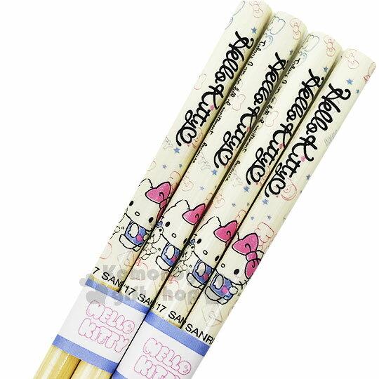 〔小禮堂〕Hello Kitty 天然竹筷組《2入.米.藍吊帶褲.小熊.軟綿綿.22.5cm》銅板小物 1