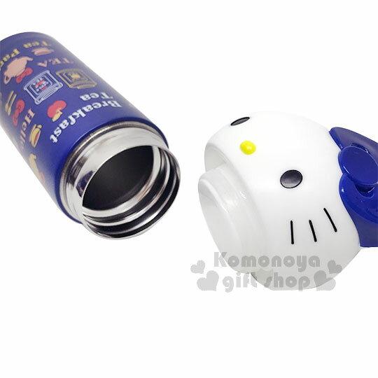 〔小禮堂〕Hello Kitty 造型不鏽鋼水壺《深藍.大臉.蘋果茶.230ml》Vivitix午茶系列 1