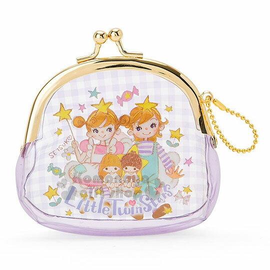 〔小禮堂〕雙子星 口金防水零錢包《紫格.男孩女孩.星星.透明》童趣插畫系列 0