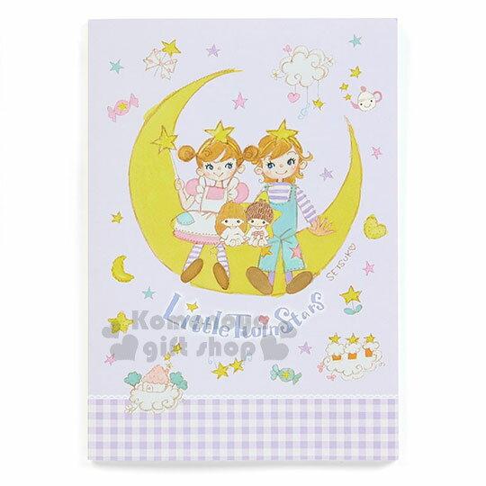 〔小禮堂〕雙子星 日製筆記本《A5.紫格.月亮.男孩女孩.星星》童趣插畫系列 0