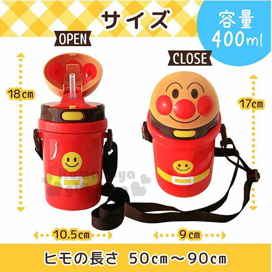 〔小禮堂〕麵包超人 吸管水壺《大臉.紅衣.400ml》附背帶