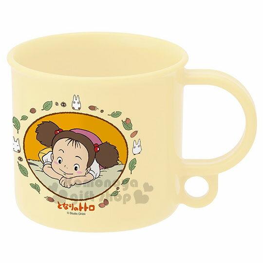 〔小禮堂〕宮崎駿 TOTORO 龍貓 日製塑膠小水杯《米黃.妹妹.圍繞.圓.200ml》