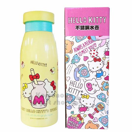 〔小禮堂〕Hello Kitty 不鏽鋼水壺~黃綠.姊妹.牛奶瓶.550ml~單層構造