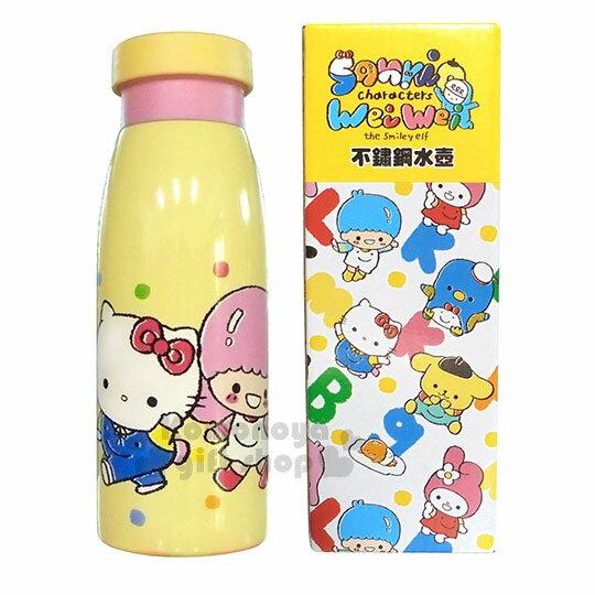 〔小禮堂〕Sanrio大集合 x Wei Wei 不鏽鋼水壺~黃粉.散步.Kitty.美樂