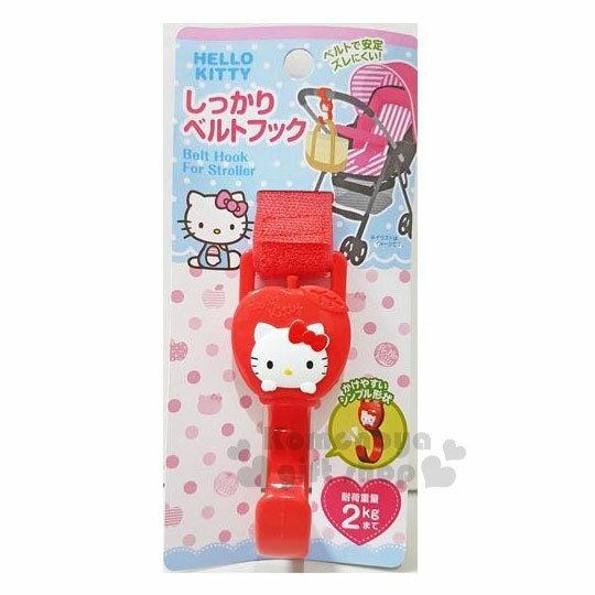 〔小禮堂〕Hello Kitty 嬰兒車用掛勾《紅.蘋果.大臉》多功能.魔鬼氈固定.銅板小物