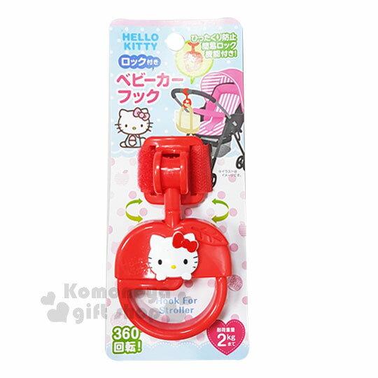 〔小禮堂〕Hello Kitty 嬰兒車用掛勾《紅.蘋果.大臉》銅板小物
