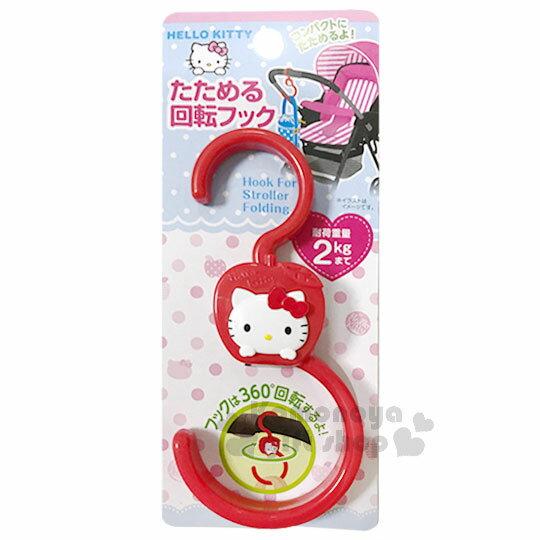 〔小禮堂〕Hello Kitty 嬰兒車用掛勾《紅.蘋果.大臉》多功能.360度旋轉 銅板小物