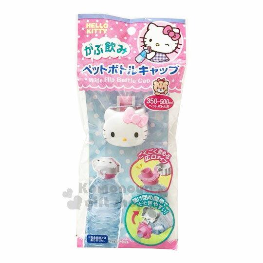【領券折$30】小禮堂 Hello Kitty 造型寶特瓶蓋《白.大臉》直飲式設計.銅板小物