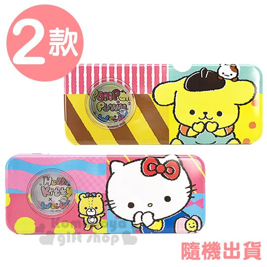 〔小禮堂〕Hello Kitty 布丁狗 x Wei Wei 雙層鐵製筆盒《2款.隨機出貨.粉/小熊.黃/小栗鼠》