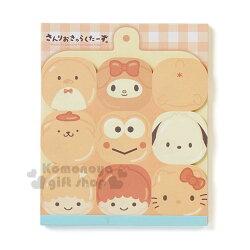 〔小禮堂〕Sanrio 大集合 造型便條本《黃.格紋.大臉.多角色》黃金麵包屋系列