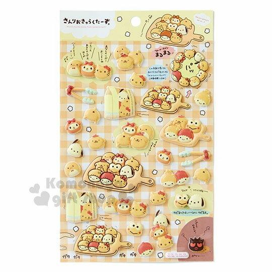 〔小禮堂〕Sanrio大集合立體造型泡棉貼紙《橘黃.格子.麵包》黃金麵包屋系列