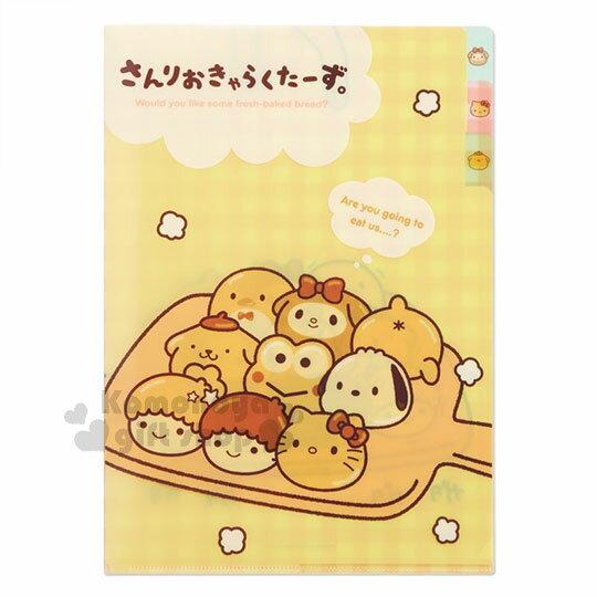 〔小禮堂〕Sanrio大集合日製L型分類文件夾《A4.3層.黃.格紋》資料夾.L夾.黃金麵包屋系列