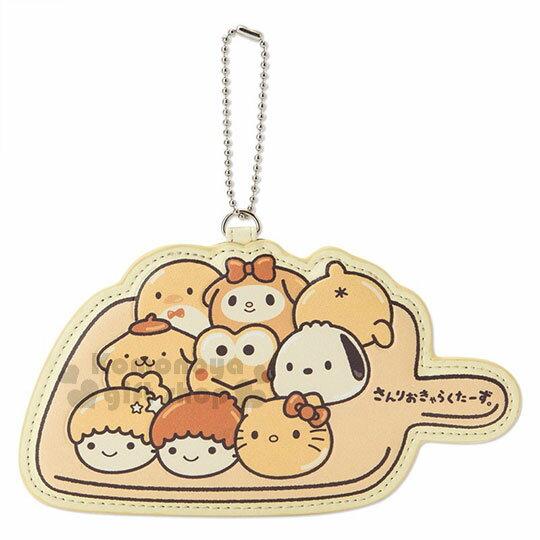 〔小禮堂〕Sanrio大集合 皮革造型票卡零錢包《黃.木盤.麵包》附珠鍊.黃金麵包屋系列