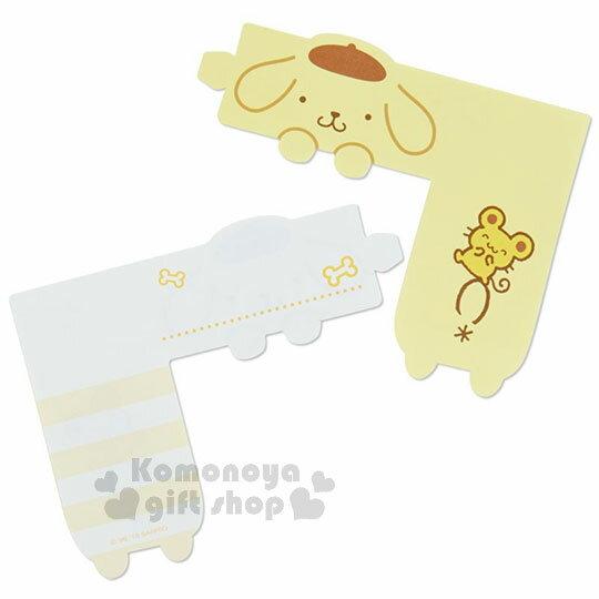 〔小禮堂〕布丁狗 日製可掛式便條紙《黃.小倉鼠.腳丫》 1