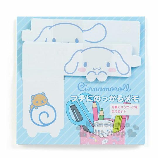 〔小禮堂〕大耳狗 日製可掛式便條紙《藍白.小熊》 0