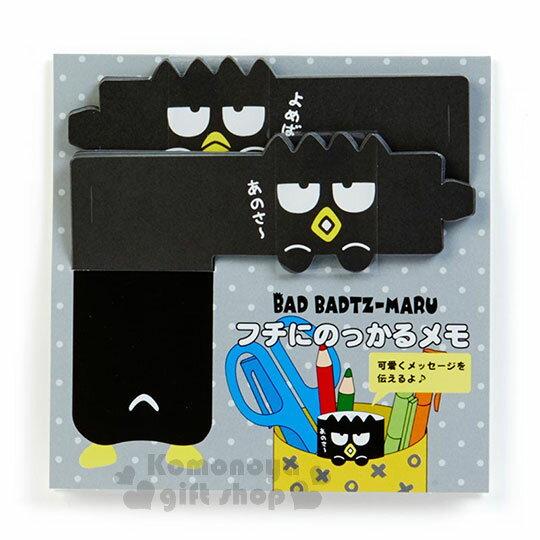 〔小禮堂〕酷企鵝 日製可掛式便條紙《黑.灰點點.撐頭》 0